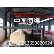 海绵生产销售工厂海绵切割加工厂家公司黄页
