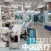 提供优质医疗器械厂家销售x光机ct机c体招商,产床手术台