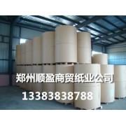 郑州纸业生产厂家/郑州纸业公司/郑州纸业批发市场在哪里