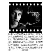 中国河南郑州机场国际快递电话邮政食品药品电