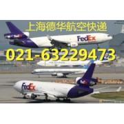 上海德华国际物流|越南快递|柬埔寨物流|泰国物流郑州