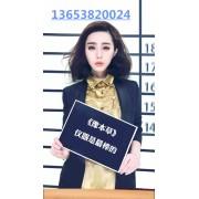 西安豫园步老松衡通仪豫本草招商加盟电话财富河南郑州唐本草